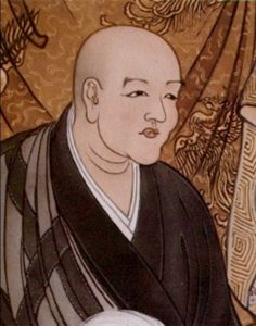 Les trois qualités d'un responsable selon Dо̄gen Zenji