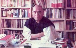 Bibliographie bouddhiste zen